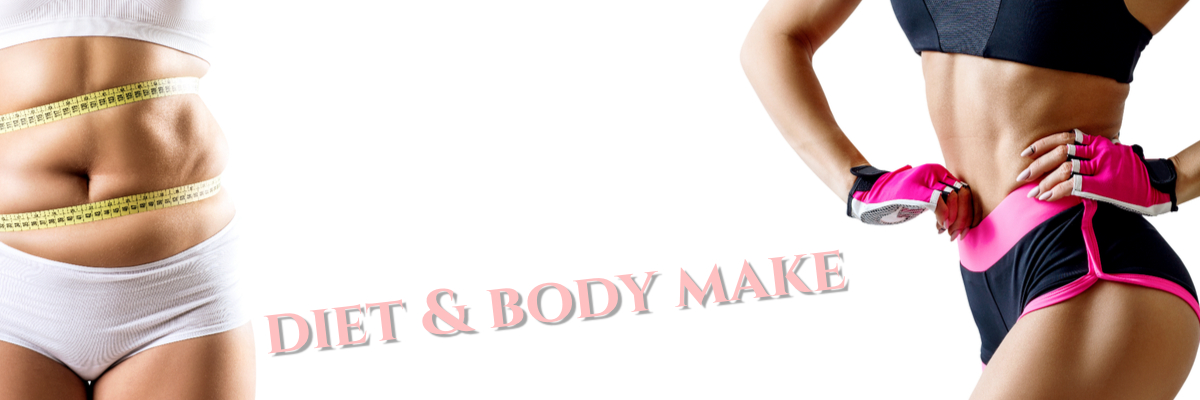 ダイエット&ボディメイク、太った女性と痩せた女性の写真