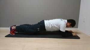 体幹トレーニング ダイエット